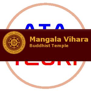 Mangala Vihara Temple